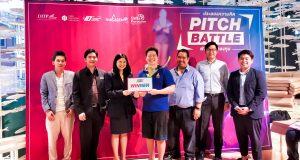 ชนะเลิศงาน Pitch2Success ขอบคุณสำนักงานนวัตกรรมแห่งชาติมากๆค่า !!