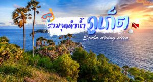 Phuket Scuba Diving Sites